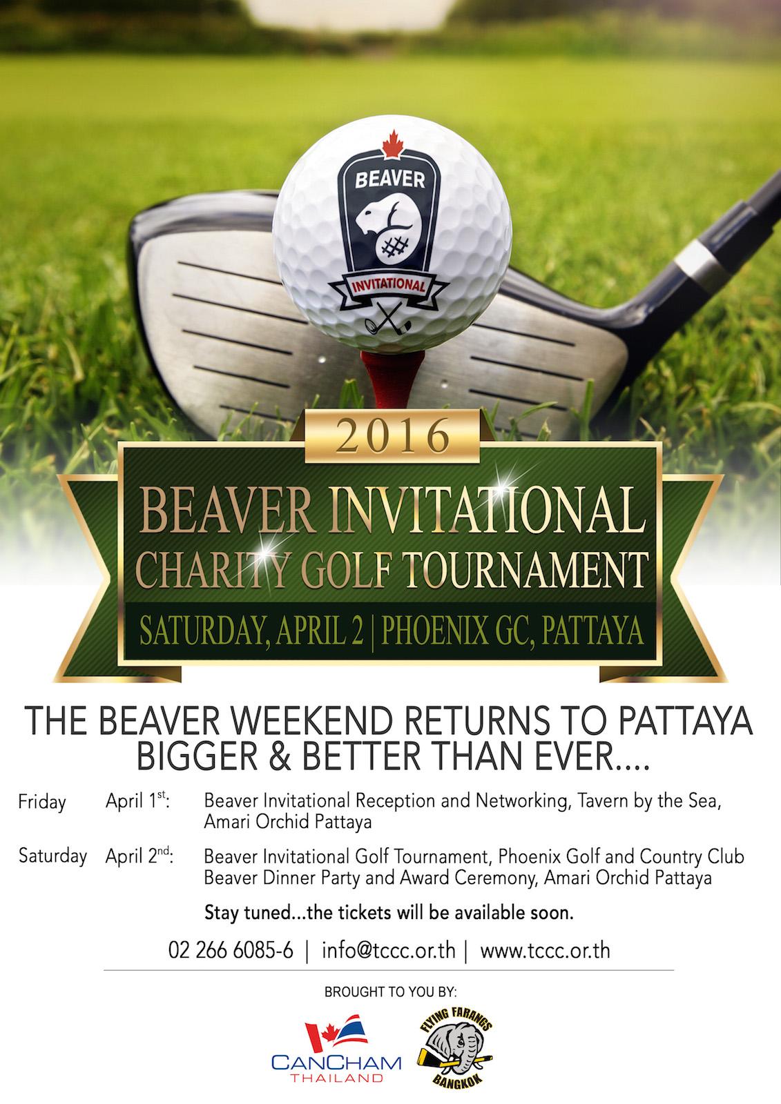 Beaver Golf 2016_Poster-Golfer-Mailchimp